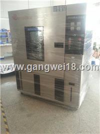 IPX9K防水试验箱,DIN40050标准(IP9K)防水装置 AUTO-IPX9K