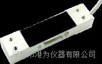 单点式称重传感器 AUTO\SR127