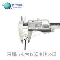 称重传感器 AUTO-S104A