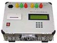 变压器电参数测试仪-BDS型 BDS