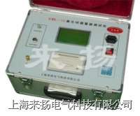 氧化锌避雷器测试仪YBL系列 YBL-III