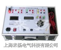 继保测试仪JBC-03型 JBC-03