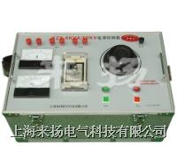 试验变压器控制箱-KZX KZX系列