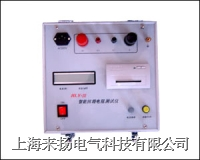 回路电阻测试仪(接触电阻测试仪) HLY-II