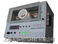 绝缘油介电强度测试仪ZIJJ-II型 HCJ-9201型