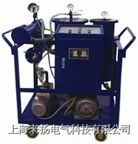 油处理设备(车载) DZJ系列