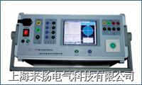 微机继电保护测试仪 Y350