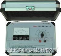 杂散电流测试仪FZY-3型 FZY-III