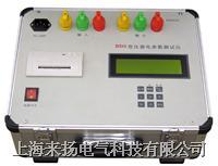 变压器参数测试仪BDS BDS