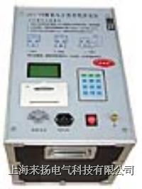 介质损耗测试仪JSY-03型 JSY-03