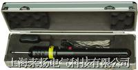 雷电计数器校验器 ZV-II