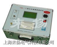 氧化锌避雷器带电测试仪/YBL YBL-III