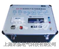 介损测试仪-来扬 SX-05