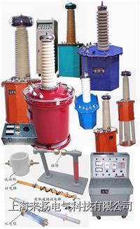 高压试验耐压装置 YD系列