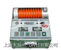 直流高压发生装置ZGF ZGF2000系列