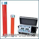高压直流发生器2000系列 ZGF2000系列