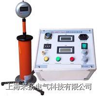 高压发生器2000系列 ZGF2000系列