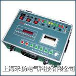高压开关动特性测试仪KJTC KJTC-IV