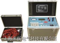 变压器直流电阻测试仪ZGY-III-10A ZGY-III-40A