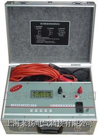 变压器直流电阻测试仪/ZGY-III ZGY-III-10A