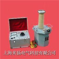 交流试验变压器YD-6/50 YD系列