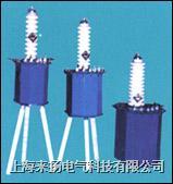 试验耐压装置 YD系列