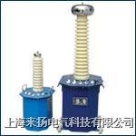试验变压器400V YD系列