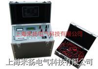变压器直流电阻测试仪 ZGY-III/20A