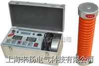 高压直流发生器60KV/2mA ZGF2000-120KVA/2mA