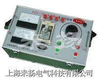 试验变压器控制台KZT KZX系列