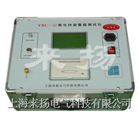 避雷器阻性电流测试仪 YBL-III