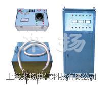 大电流发生器SQL-82 SLQ-82-20000A