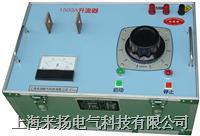 大电流发生器SLQ-82-20000A  SLQ-82-2000A