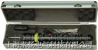 雷电计数器测试仪ZV-II ZV-II型