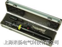 雷电计数器校验仪 ZV-II型