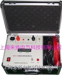 回路电阻测试仪HLY-III-100A HLY-III型