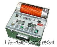 系列直流发生器 ZGF2000系列
