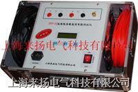直流电阻速仪 ZGY-III