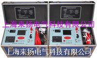 直流电阻快速测试仪ZGY-III/20A ZGY-III型