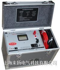 直流电阻速测仪20A ZGY-III