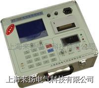 电缆故障测试仪35KV ST-400E