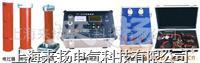 变频串联谐振耐压试验装置YD-2000 YD-2000