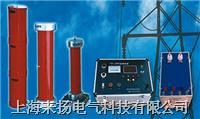 变频串并联谐振耐压试验设备  YD-2000