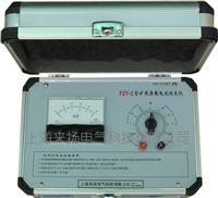 杂散电流测定仪FZY-3型 FZY-3型
