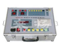高压短路器校验仪 KJTC-IV