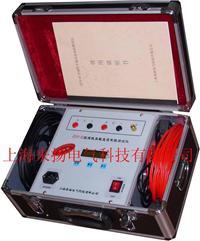 变压器直流电阻测试 ZGY-III/10A