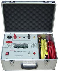 蕞新型回路电阻测试仪 HLY-III/100A/200A/