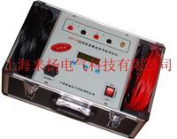 感性负载直流电阻测试仪 ZGY-III/5A/10A