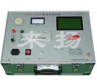 真空度测试仪ZKY-2000 ZKY-2000型