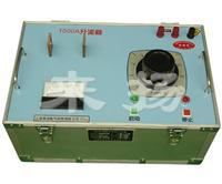 小电流发生器 SLQ-82系列/1000A/20000A/30000A/40000A
